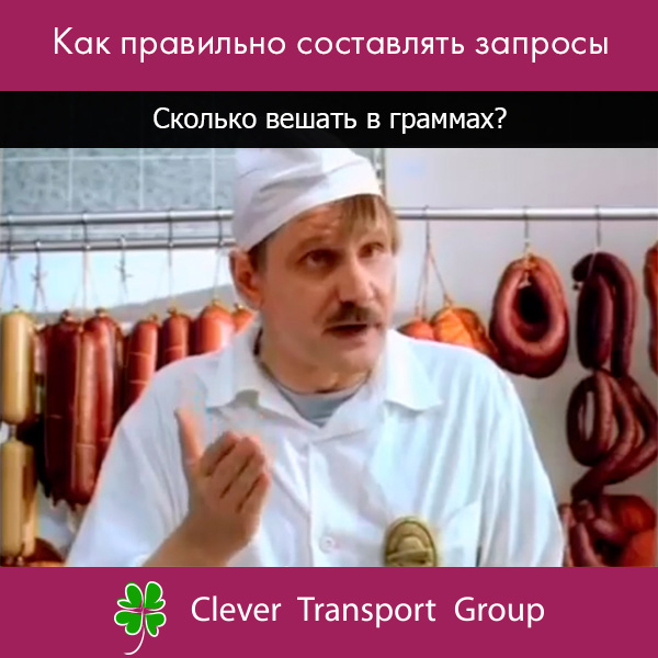 Skolko_veshat_v_grammah