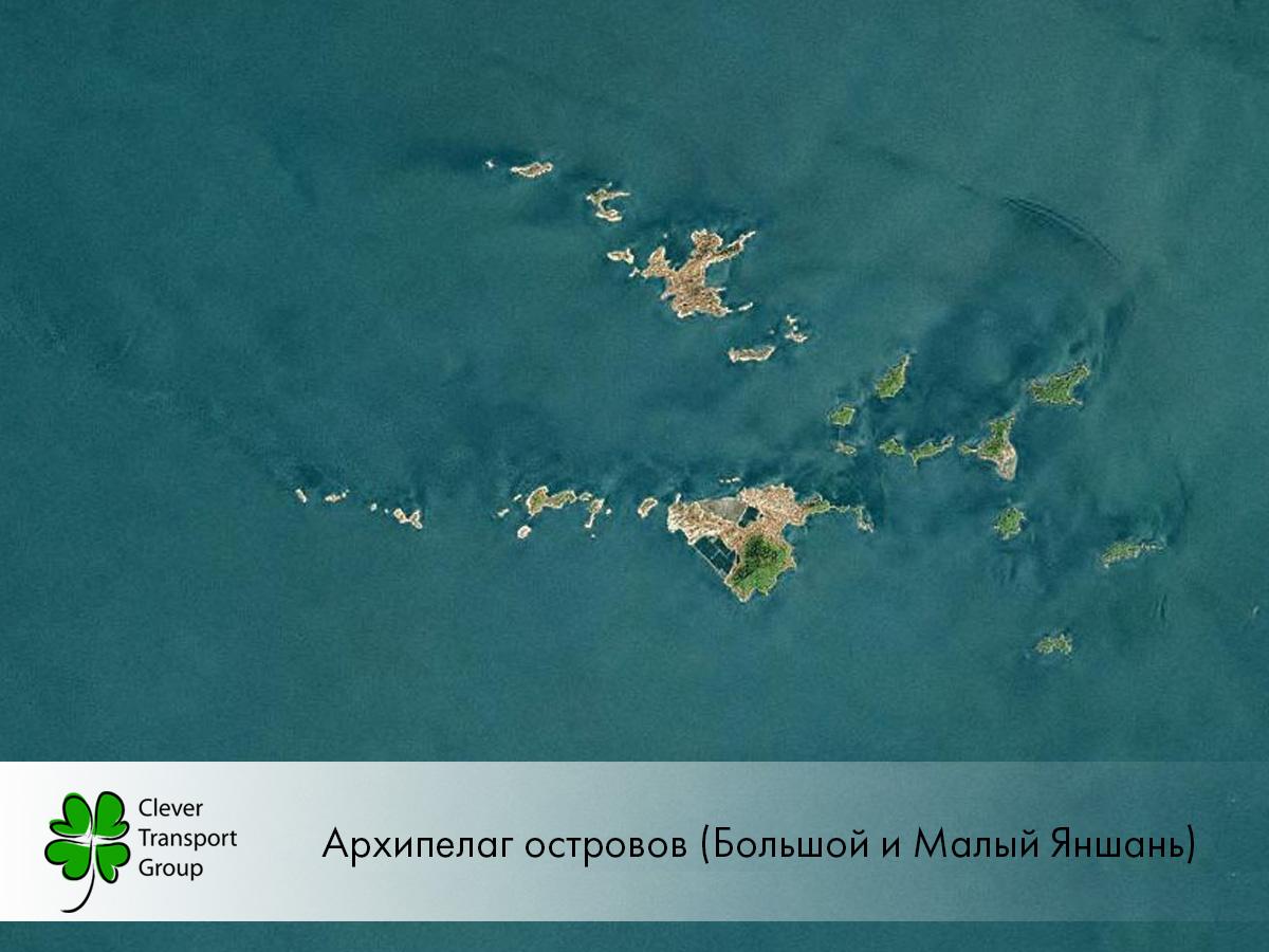 Архипелаг островов Большой и Малый Яншань