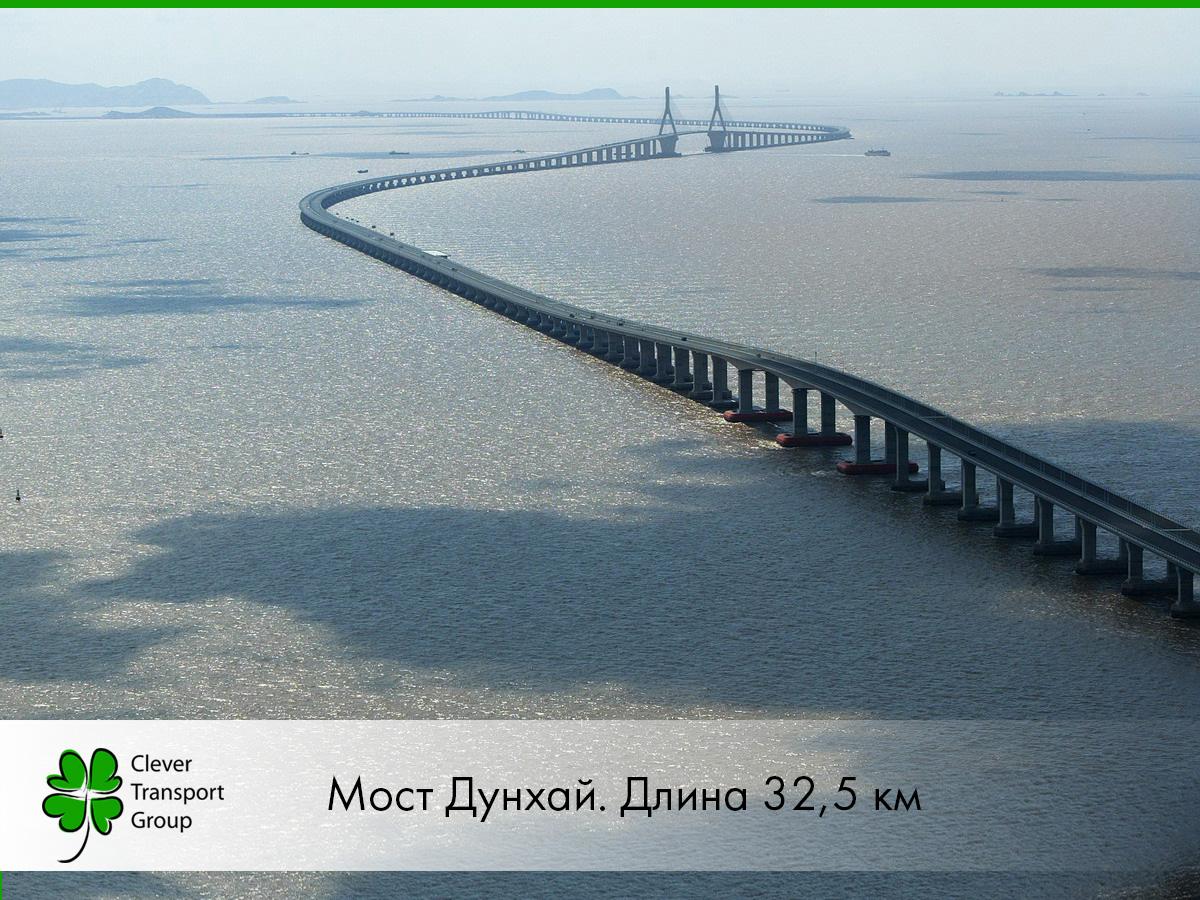 Мост Дунхай