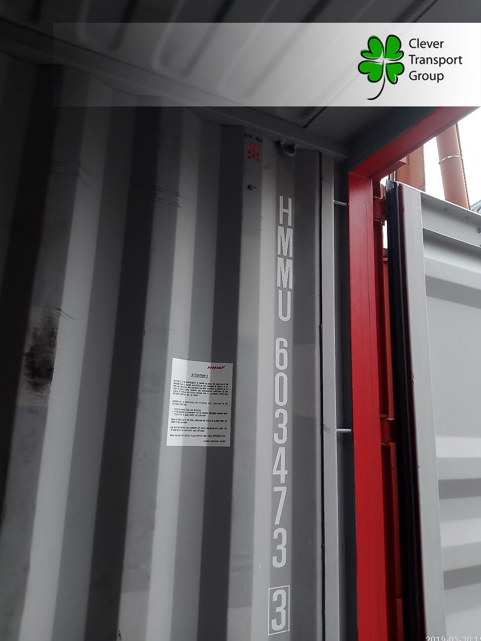 Загрузили первый контейнер в рамках сотрудничества с HMM