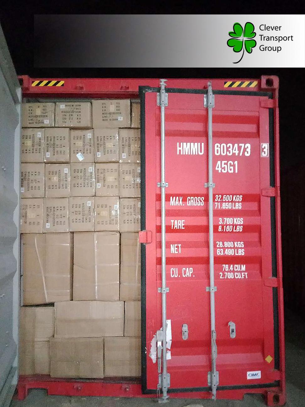 Загрузили полностью первый контейнер в рамках сотрудничества с HMM
