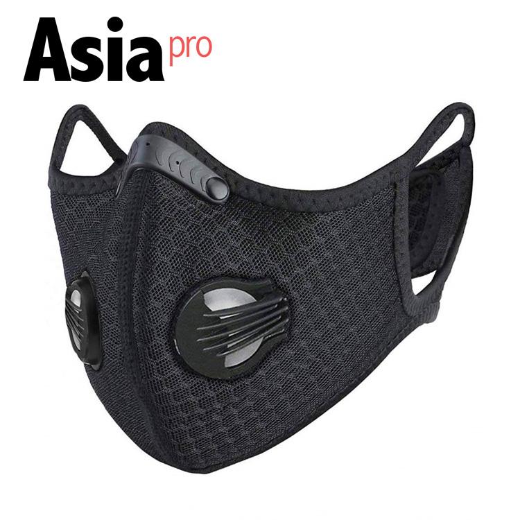 Спортивная защитная маска-респриратор Asia-pro